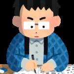 浪人生におすすめしたいアニメTOP3