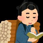 受験勉強中の息抜きにはアニメがおすすめ?