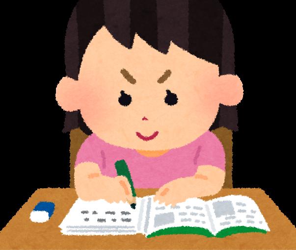 【オタク向け】勉強が楽しくなるアニメ(萌え)参考書特集!