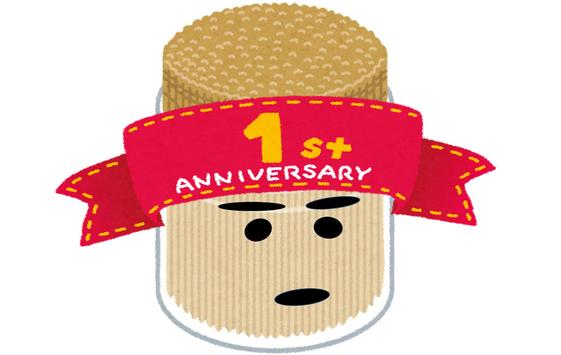 ねくおたブログ1周年&100記事突破&月間5000pv【底辺】