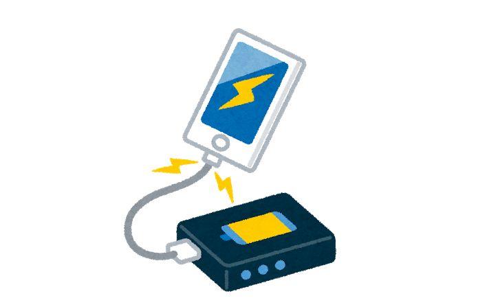 旅行用にモバイルバッテリー買ったら停電のとき役に立った