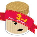 ねくおたブログ3周年&150記事突破【報告と方針】